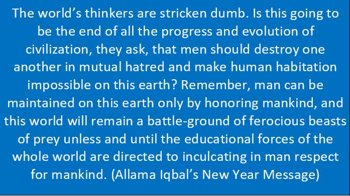 ریڈیو لاہور سے نشر ہونے والا سال نو کا پیغام علامہ اقبال