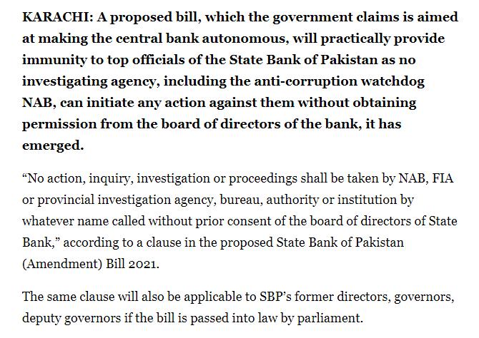 اسٹیٹ بینک آف پاکستان ترمیمی بل 2021