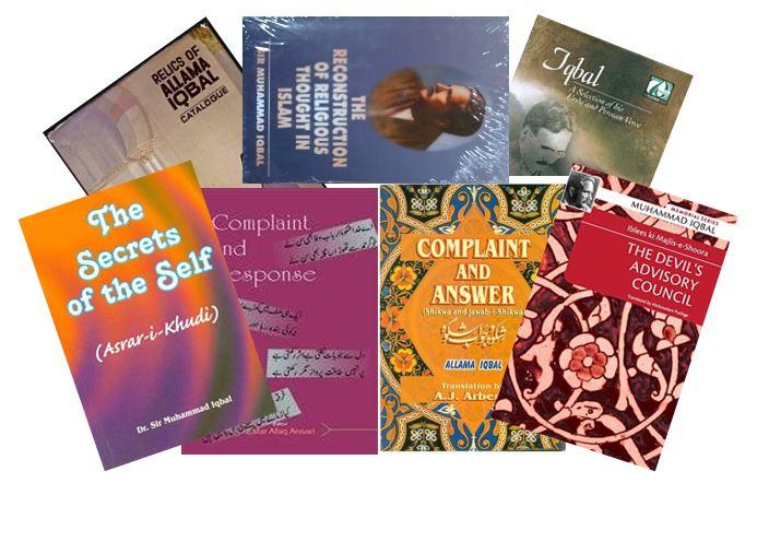 علامہ اقبال کی کتابیں